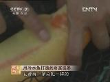 李建山鳟鱼致富经:用冷水鱼打造的财富链条