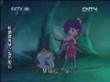 虹猫蓝兔梦之国历险记 49 动画剧场 20121122