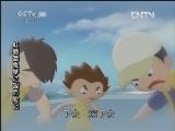 虹猫蓝兔梦之国历险记 52 动画剧场 20121122
