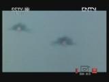 《探索·发现》 20121125 马岛战火(九):第二舰队