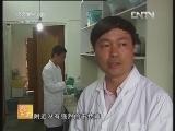 """农广天地,大黄鱼""""闽优一号""""养殖技术"""