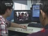 15秒穿越长江 中国魔术师李宁上演神奇魔幻秀