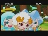 星梦园 17 失去的快乐 动画大放映 20121126