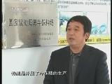 农广天地,渤海黑牛养殖技术
