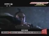 [音乐人生]倩女幽魂 张国荣 20121125