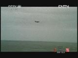 《探索·发现》 20121126 马岛战火(十):最后一战