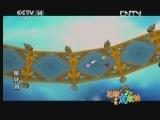 星梦园 25 幻兽迷宫之智慧 动画大放映 20121127