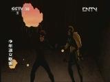 少年正义联盟 7 动漫世界 20121128