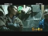 """《身边的感动》 20121203 """"豆腐老师""""吴金城"""