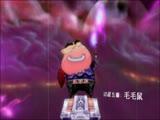 《我叫MT》第6季第7集:卡拉赞-馆长(下)