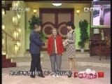 《欢聚夕阳红》 20121223 年轻的梦想照进现实