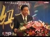 《妈祖》发布会 中央电视台电视剧管理中心副主任韩建群致辞