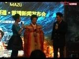 刘涛拍摄《妈祖》克服多重困难 得到严宽敬畏