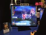 《海贼无双2》7分钟实战演示屏摄视频流出