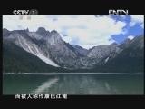 《中华民族》 20121231 走进甘孜 第四集 巴塘弦子