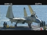 《军事纪实》 20130101 2012风云回望——中国的力量(上)