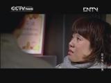 Le printemps de Zhang Xiaowu Episode 7