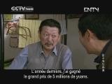 Le printemps de Zhang Xiaowu Episode 6