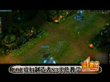 第一游戏2013年第01期时间线