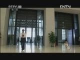 《国脉》中国国家博物馆100年(四)扛鼎 20130104