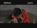 Le printemps de Zhang Xiaowu Episode 8