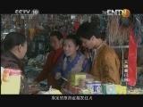 《探索·发现》 20130110 天赐康巴(四)