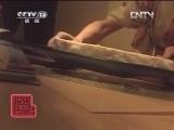 [视频]每周质量报告 20130203