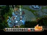 《第一游戏》2013年第07期