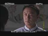 Huang Feihong, l'humaniste Episode 11