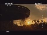 《特别呈现》 20130221 消失的古滇王国 第四集 消失之谜