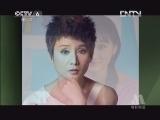 《电影人物》 20130309 演员孔琳 (重播版)