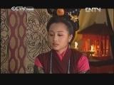 Princesse Wencheng Episode 13