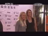 2013年世界女子高尔夫锦标赛 20130326