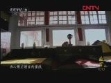 《故宫100》 第59集 高清版