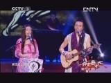 [综艺喜乐汇]《三年三天》演唱:4号 安与骑兵(黑龙江 哈尔滨)20130402