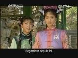 Le peintre de la cour Lang Shining Episode 10