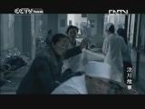 Histoire de Wenchuan Episode 3