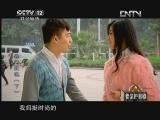 《普法栏目剧》 20130504 铿锵玫瑰(下)