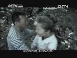 Histoire de Wenchuan Episode 9