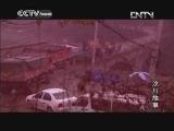 Histoire de Wenchuan Episode 16
