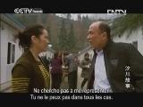 Histoire de Wenchuan Episode 15