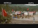 Histoire de Wenchuan Episode 18