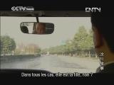 Histoire de Wenchuan Episode 27