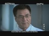 La conscience du médecin Episode 6