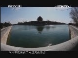 行走的餐桌·北京 00:24:02