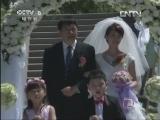 [影视同期声]童星长大变身新郎官 一场婚礼戏吓坏张一山 20130603