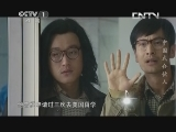 《看见》 20130603 中国式合伙人