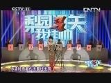 京韵大鼓剑阁闻铃(杨菲) 20130607
