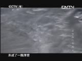 [星际旅行指南]第六集 冥王星与其它天体 太阳风的形成