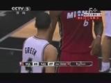 <a href=http://sports.cntv.cn/2013/06/12/VIDE1371004320792990.shtml target=_blank><font color=#a9e2f3>[爱看NBA]总决赛6月12日:热火VS马刺 第二节</font></a>